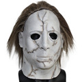 X MERRY TOY Latex Mask Rob Zombie s Halloween Mask On Big Sale Michael Myers Adult