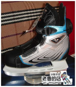 Skate shoes ice hockey shoes ccm big 680 380 boa