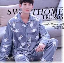 Мужские пижамы, зимние мужские пижамные комплекты, кардиганы с длинным рукавом, пижамы для мужчин, плотные теплые коралловые флисовая Пижам...(China)