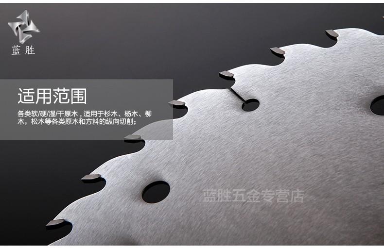 Купить Мульти-карман дерево режущий диск, Пильный диск для твердой древесины 160mmx1. 6mmx1. 2mm. Диаметр 40mm. 24 зубов