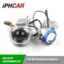 Бесплатная Доставка IPHCAR LED Projectot Саван Универсальный Автомобиль Для Укладки 3.0 Дюймов СВЕТОДИОДНЫЕ Би-ксеноновые Проектора Объектив для H1 H4 H7 H11 Car Kit