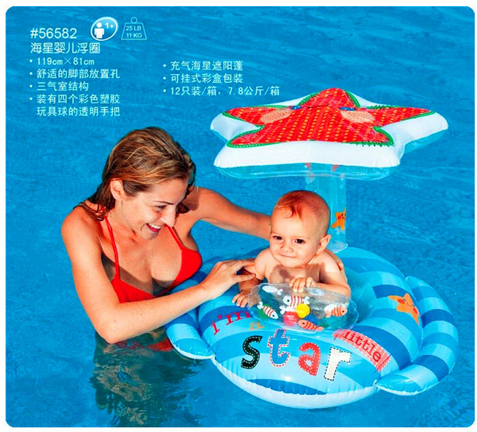 Flotador Top Fashion Real 2015 Kids Float Baby Starfish Floating Ring Children Swim Inflatable Seat Swimming Ringpool For 0-3(China (Mainland))