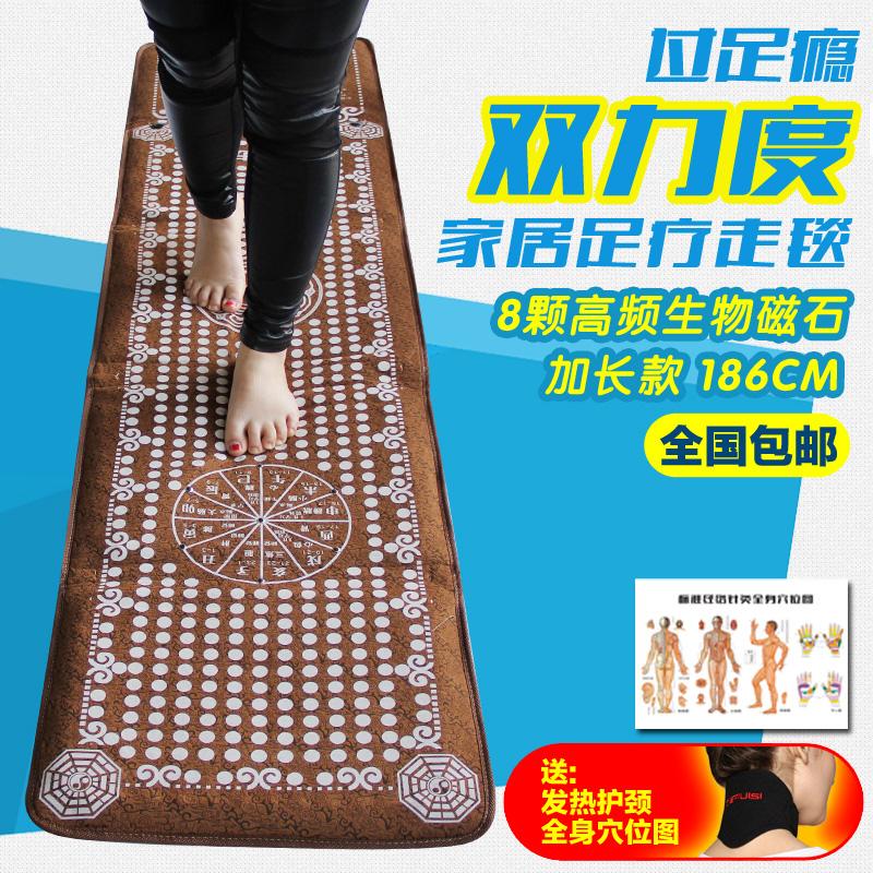 Foot massage pad cobblestone blanket foot massage board foot power pad foot control<br><br>Aliexpress