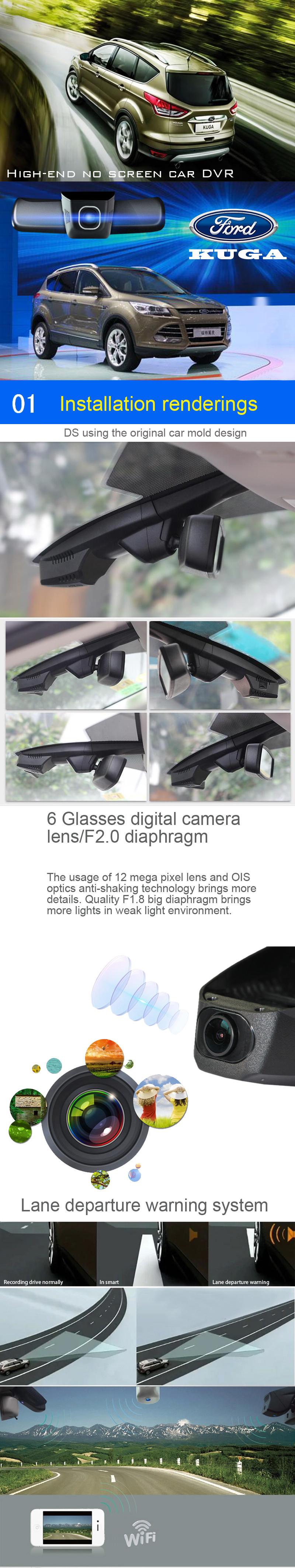 Full HD 1080P DVR For KUGA 2013/2015 SERIE 100% Original G-sensor Night Vision Wifi  DVR Novatek96655 SONY 322 Sensor