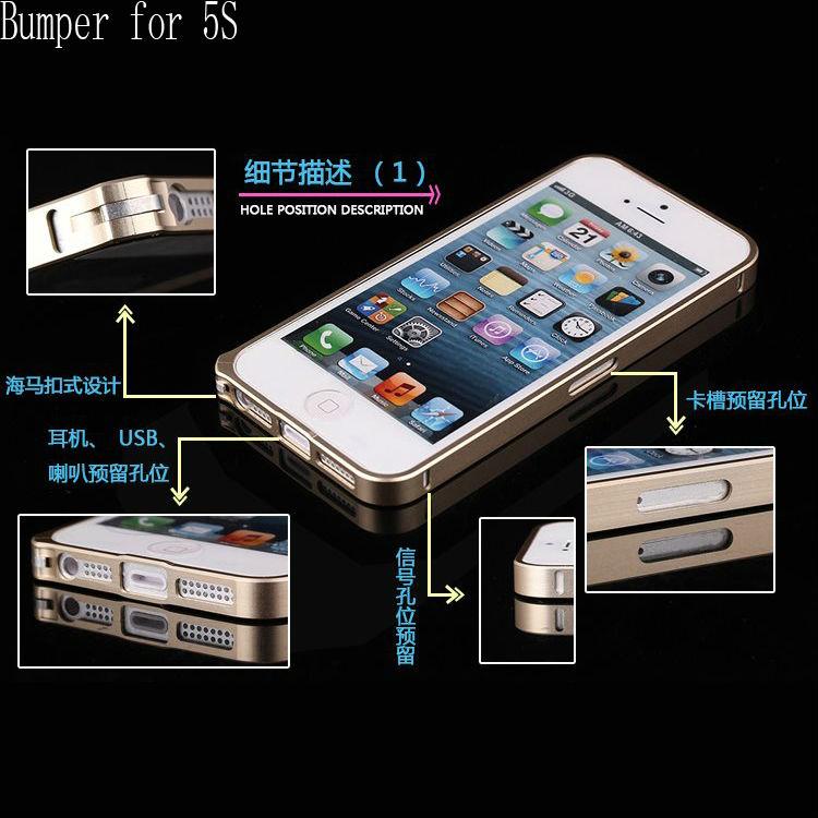 for bumper iphone 5s , Aviation aluminum bumper for iphone 5s , newest style for best iphone 5 bumper in stock(China (Mainland))