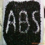 Graphene thermoplastic polymer ABS(China (Mainland))