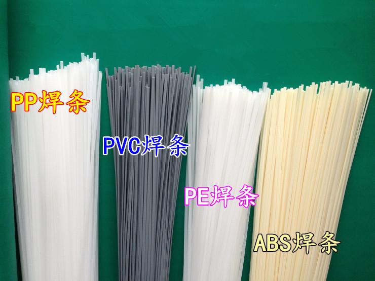 Электроды для сварки из Китая