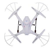 Lian Sheng LS-128 Quadcopter Sky Hunter FPV Real Time Transmission RC Drone with HD Camera Headless Mode 2.4G 6 Axis Gyro Drone