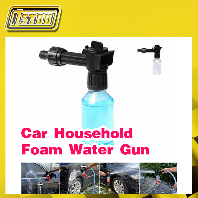 Newest Multifunctional Car Foam Washer Water Gun Car-Washing Household High Pressure Washer device Free Shipping(China (Mainland))