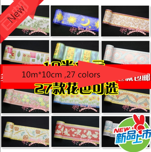 New kids room kitchen home decoration films Pvc wallpaper bathroom waistline stickers rustic tile wall stickers toilet sticker(China (Mainland))
