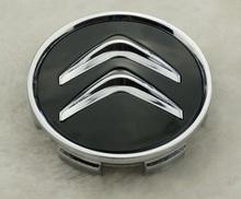 Citroen Wheel Center Hub Cap Black Chrome 60mm(China (Mainland))