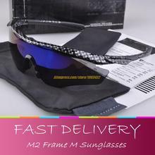 2016 Sports M Frame occhiali da sole M2 oculos mensgafas UV400 lente Iridium Shield Occhiali Da Sole per gli uomini con la scatola(China (Mainland))