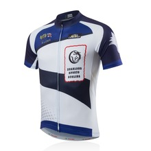 Buy 2016 Man Cycling Jersey Bike Bicycle summer Short Sleeve Sportswear Popular Cycling Clothing CC6114 for $11.04 in AliExpress store