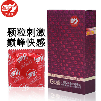 Latex G Spot Condom Big particle G-point Condom Sex Toys sexual scent condom Adult toys Wholesale 30pc/lot