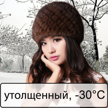 Women Russian Women Natural Fur cap Luxury knit mink fur hat winter fur hat(China (Mainland))