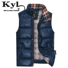 2015 New Arrival Brand Men Sleeveless Jacket Winter Outdoor Casual Down Vest Men Cotton-padded Slim Men's Vest Waistcoat WZX351(China (Mainland))