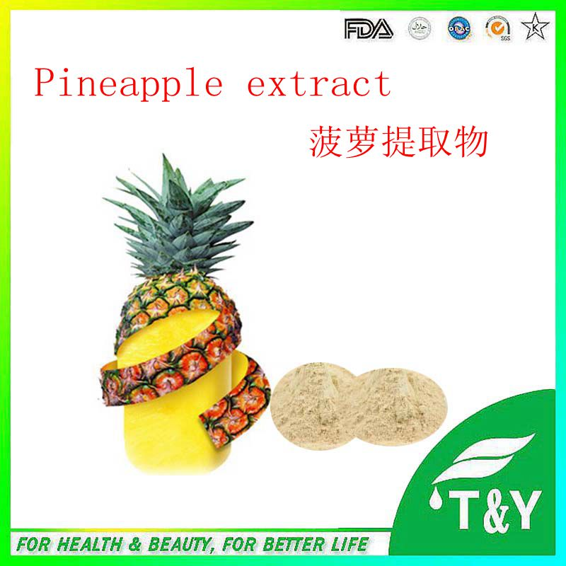 Bulk supply bromelain pineapple extract with great price 1000g/lot