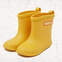 Frau Regen Stiefel Sommer Wasserdichte Regen Stiefel Rutschfeste Überschuhe Gummi Schuhe Wasser Stiefel Frauen...