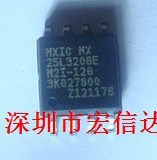 produto 10PCS free shipping 100% new original new 25L3206E MX25L3206EM2I-12G SOP8 storage class
