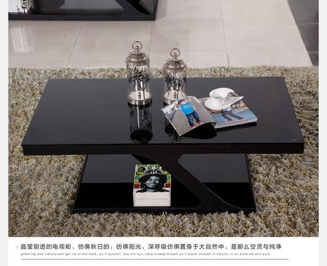 Черный журнальный столик