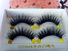 Free Shipping 5 pair/set natural long f false Eyelash lot black Cross Fake Eyelash Soft long Make up Eye lash Extensione(China (Mainland))