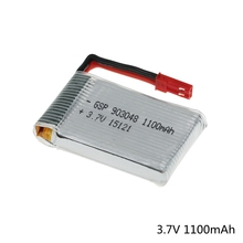 Drone Spare Parts Larger Capacity 3.7V 1100mAh Li-Po Battery Fit for RC Helicopter JJRC H11C/H11D PostNL Free Shipping