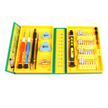 38 in 1 Versatile Precision Electronic Professional Hardware Multi Repair Tools Kit For iPhone Tablet PC Glasses(China (Mainland))