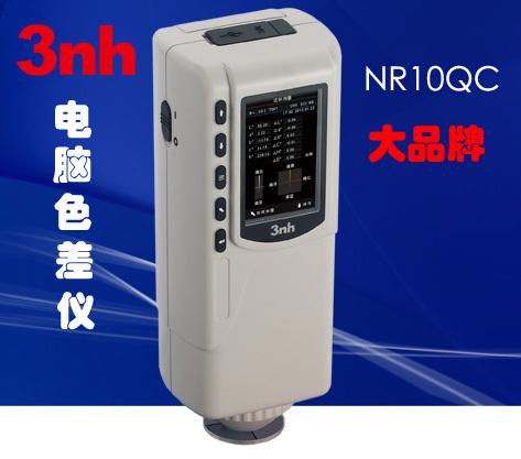 FREE shipping  economic universal colorimeter color quality control, color detector Portable colorimeter precision tester toor<br><br>Aliexpress