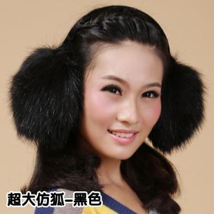 Package mail lovely warm fur earmuffs women imitation rabbit ears warm winter earmuffs cheap wholesale super plush ear package
