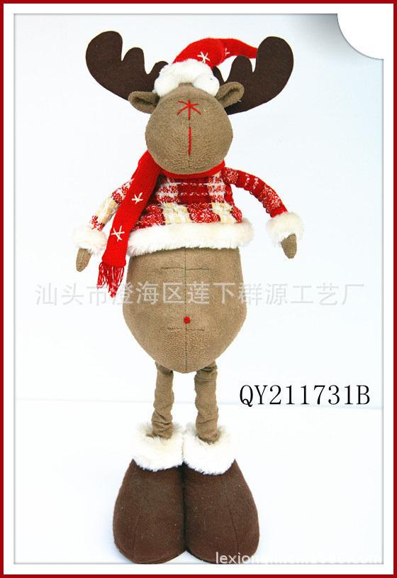 "R10 Stuffed Santa Reindeer 10PCS Wholesale, Christmas Decoration Gifts, 23"" Length Xmas Decorative Plush Deer Gifts EMS DHL UPS(China (Mainland))"