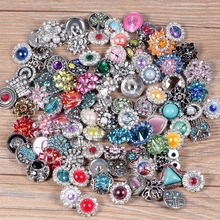 Buy Wholesale 50pcs/lot Mixed Metal 18mm Snap Button Jewelry DIY Metal Rhinestone button Charms DIY Snaps Bracelet Jewelry for $8.26 in AliExpress store