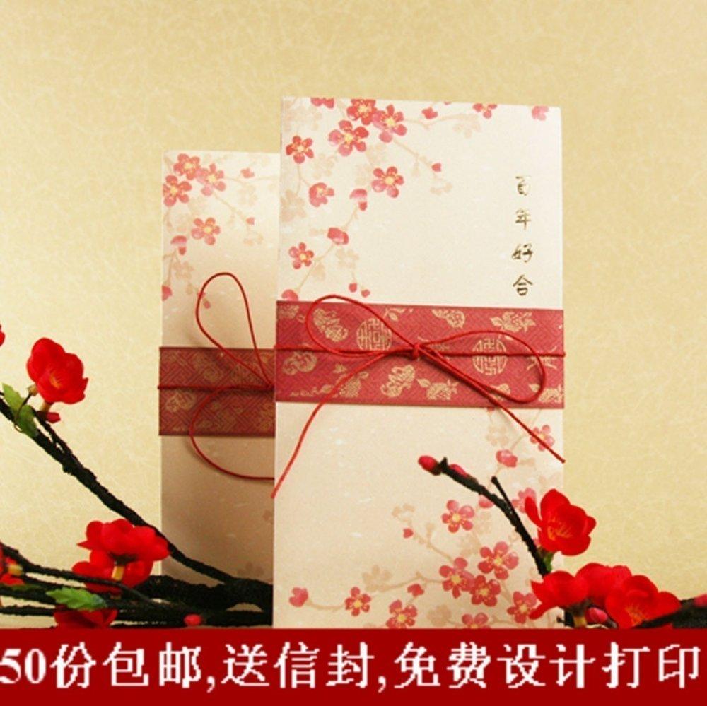 wedding invitation china order - 28 images - wedding invitations ...
