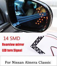 Buy 2016 New Nissan Almera Classic Car Arrow Panel Rear View Mirror Indicator Turn Signal Light 14SMD 12V LEDs for $4.77 in AliExpress store