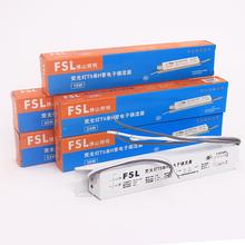Fluorescente compacta lineal doble bombilla del tubo balasto electrónico, 40 w 55 w AC 220 v, Eballast defecto 40 w(China (Mainland))