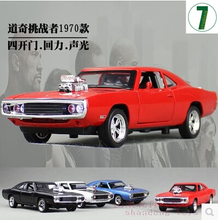 Buy 1970 Dodge Chargers R/T Fast & Furious 1:32 Car model Kids Toy Diecast pull back light sound Mustang Challenger sports car gift for $12.80 in AliExpress store
