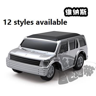 10pcs/lot New Mini Children Solar car Toys Smallest Mini Car Solar Powered Toys CarRacer Educational Gadget Children Toy Gifts(China (Mainland))