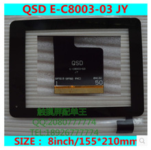 New 8inch 50PIN tablet capacitive touch screen QSD E-C8003-03 free shipping