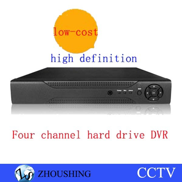 4 channel high definition English Multi language hard drive monitor DVR VCR disk video recorders HDMI H.264 OEM while sales(China (Mainland))