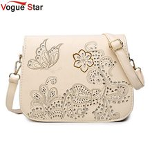 Buy Vogue Star New Design Women Crossbody Bags Leather Shoulder Bag Fashion Women Messenger Bags Hollow Pattern LA233 for $15.98 in AliExpress store