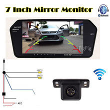 Wholesale HD 7 InchTFT LCD Display 1024*600 Auto Mirror Monitor Bluetooth MP5 with USB/SD Slot  RearView Camera Parking(China (Mainland))