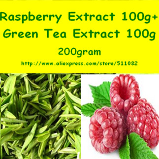 200gram Raspberry Extract  + Green Tea Extract Mixed (1:1) Powder free shipping<br><br>Aliexpress