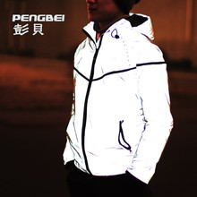 2015 casual hip-hop brand winter plus size 4xl waterproof 3m reflective jacket men clothes outdoor baseball coats windbreaker(China (Mainland))
