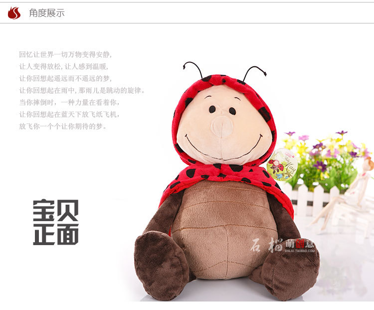 Super cute 1pc 35cm NICI home decoration sweet plush beetles ladybird hold doll stuffed toy creative