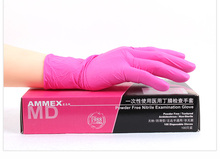 100pcs/lot Hign Quality Rose Red Color AMMEN Powder Free Nitrile Examination Gloves Free Shipping(China (Mainland))
