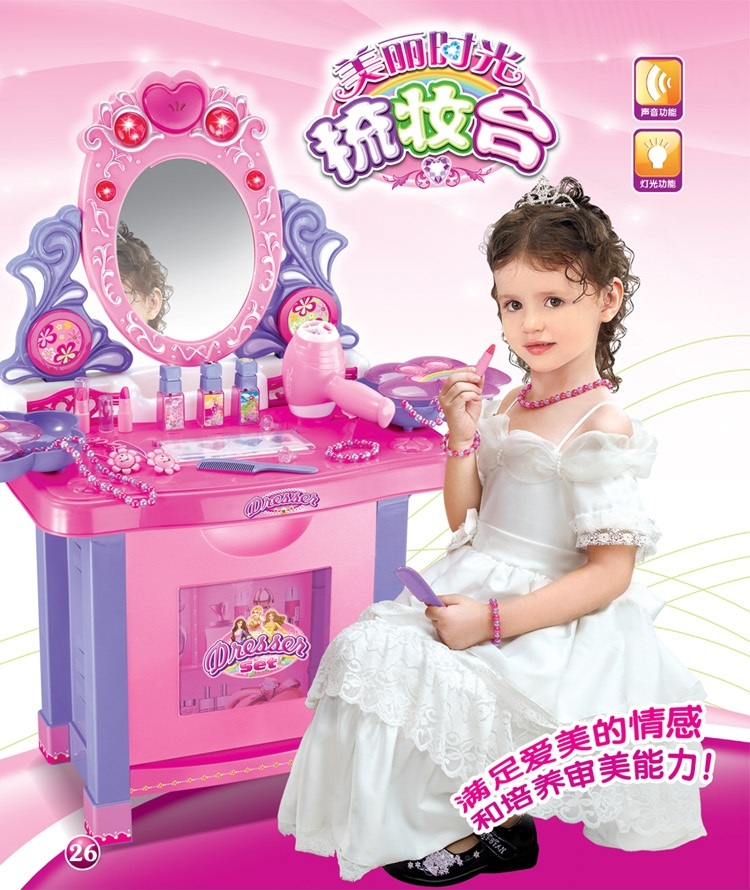 Funny Electronic Multifunctional Classic Pretend Play Plastic Dressing Table Playset Dresser for Girls with Light Sound Baby Toy(China (Mainland))