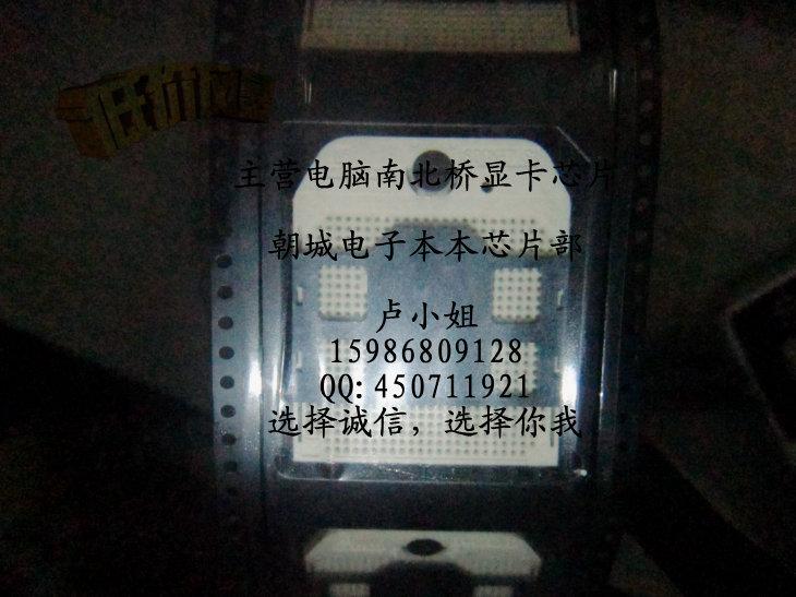S1 638 CPU Block S1 CPU socket(China (Mainland))
