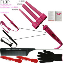 3 Part Curler Set 3p Clipless Curling Iron The Wand Interchangeable Hair Style Tool 3 in 1 Curling Wand Set F13PP(China (Mainland))