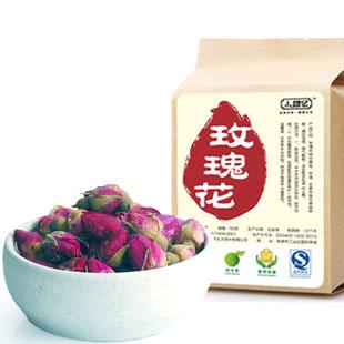 Premium rose tea pink rose beauty herbal tea 50g<br><br>Aliexpress