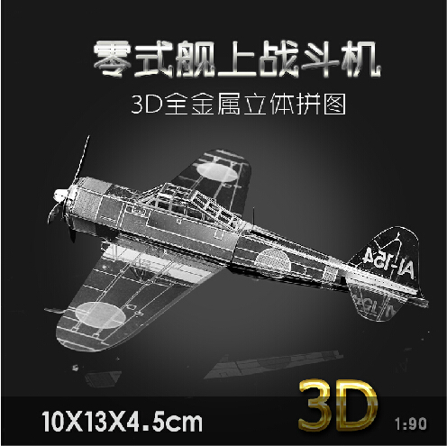 3D puzzle model Lancaster Fighter Bomber Cessna Skyhawk Apache Helicopters airco Metal educational toys airplane scale model kit(China (Mainland))