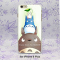 cute totoro comic Pattern hard White Skin Case Cover for iPhone 4 4s 4g 5 5s